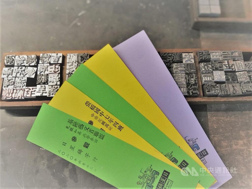 國立故宮博物院發行「愛台灣博物館卡」,更加碼推出「週週來遊學」活動,從7月18日至年底,共推出288場體驗活動,包含可到日星鑄字行體驗活版印刷。(故宮提供)中央社記者葉冠吟傳真 109年7月8日