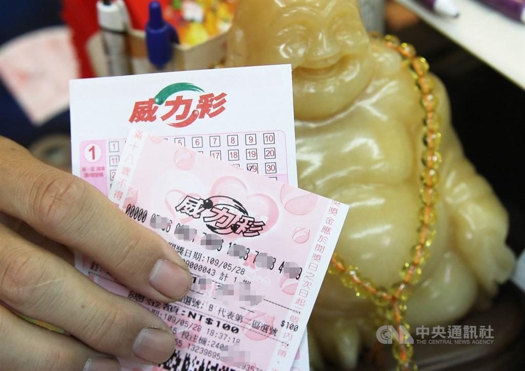 威力彩連42摃,9日頭獎上看新台幣14.6億元,若1注獨得將成今年最高單注頭獎。(中央社檔案照片)