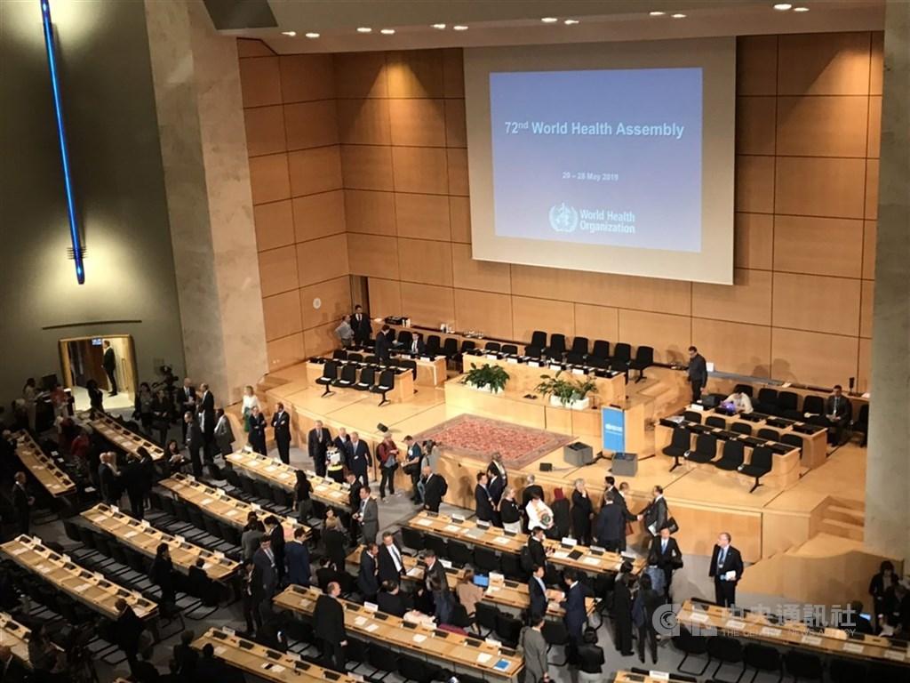 美國正式通知聯合國將退出世界衛生組織(WHO),外交部8日說,台灣推動參與WHO的目標不會改變。圖為世界衛生大會會場。(中央社檔案照片)