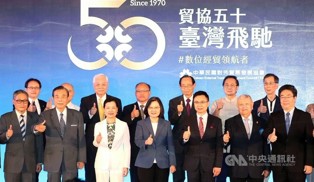 總統蔡英文(前中)7日下午在台北出席「外貿協會50週年慶茶會」,和經濟部長王美花(前左3)、外貿協會董事長黃志芳(前右3)等人合影留念。中央社記者張皓安攝 109年7月7日