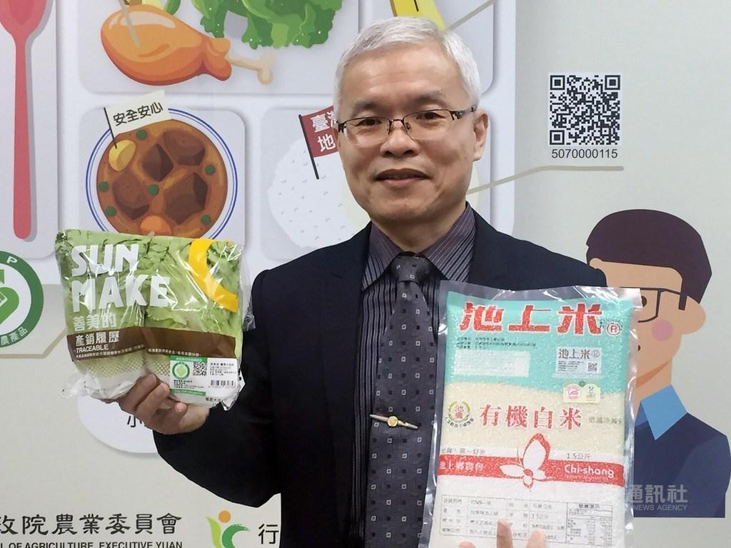 去年進口到台灣的越南米,驗出基因與台灣稻米「台南11號」一樣,農委會官網3日預告訂定「限制輸入我國之稻米貨品」草案,農糧署副署長莊老達說,為了確保品種權獲得尊重及公平競爭,新制最快9月上路。中央社記者楊淑閔攝 109年7月9日