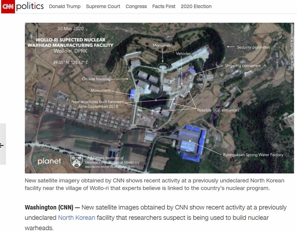 美國有線電視新聞網(CNN)取得新的衛星影像,顯示先前未公開的一處北韓設施近期有動靜,研究人員懷疑北韓在此建造核彈頭。(圖取自CNN網頁cnn.com)