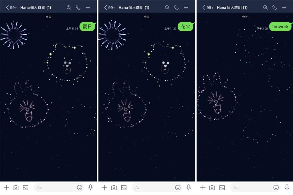 通訊軟體LINE宣布從9日起至15日下午5時推出聊天室花火特效,只要輸入「夏日」、「花火」或「firework」任一組關鍵字。(圖取自LINE官方部落格網頁official-blog.line.me/tw)