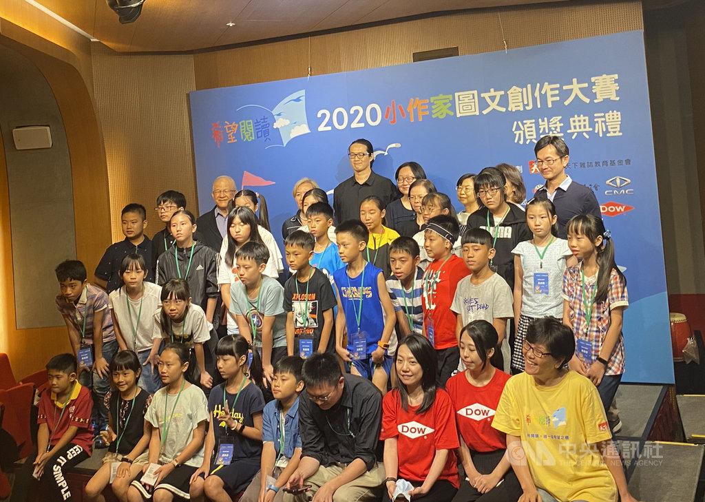 天下雜誌教育基金會舉辦「2020希望閱讀小作家圖文創作大賽」,10日在台北舉辦頒獎典禮,邀請30名脫穎而出的孩童與家長到現場,一起分享得獎的榮耀。中央社記者陳秉弘攝 109年7月10日
