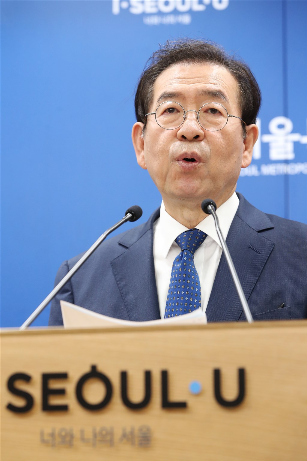 韓國首爾市長朴元淳10日被發現疑似上吊輕生,享壽64歲。(檔案照片/韓聯社提供)