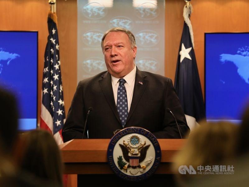 美國國務卿蓬佩奧9日表示,世衛多次搞砸抗疫工作,連讓台灣以觀察員身分參與都做不到,足以說明世衛無法顧好全球衛生安全。(中央社檔案照片)