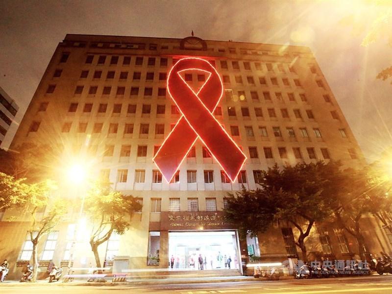民間團體發起愛滋除罪連署,已經成案。疾管署10日初步回應,愛滋感染者測不到病毒就不會以性行為傳播,已行文司法院和法務部,供司法人員裁量參考。(中央社檔案照片)