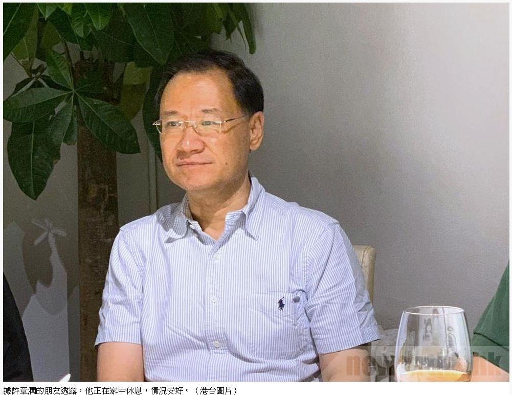 香港電台報導,6日被中國警方以「嫖娼」為由帶走的北京清華大學法學教授許章潤,已平安獲釋返家。(圖取自香港電台網頁news.rthk.hk)