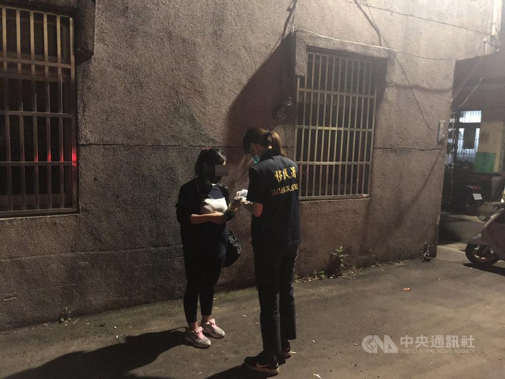 印尼籍失聯女移工「阿妮」因懷孕6個月在抽血檢查後發現疑似感染愛滋病,12日凌晨在桃園市平鎮區被尋獲。(移民署提供)中央社記者邱俊欽桃園傳真 109年7月12日