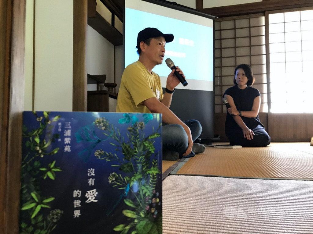 生態學者董景生(左)受出版社邀請分享對小說「沒有愛的世界」的心得,坦言對書中描寫的角色、人際互動深有同感,他提到,植物學研究員生活相對封閉。(新經典文化提供)中央社記者陳秉弘傳真 109年7月12日