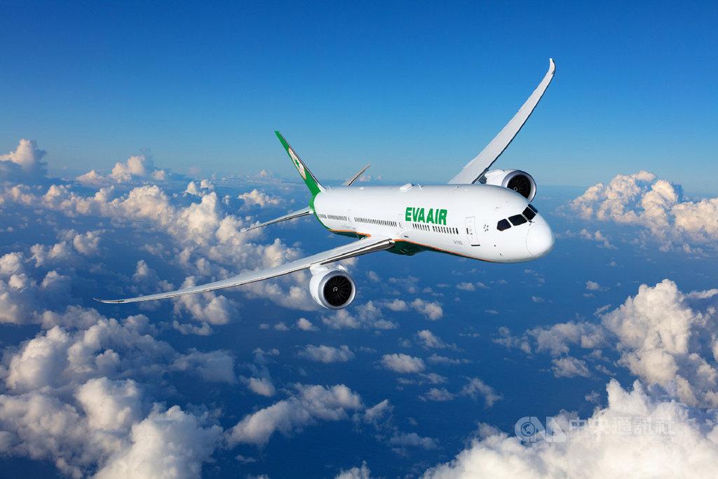 長榮航空今年再度獲得美國著名旅遊雜誌Travel+Leisure肯定,獲評選為2020全球最佳國際線航空公司第4名。(長榮航空提供)中央社記者汪淑芬傳真 109年7月12日