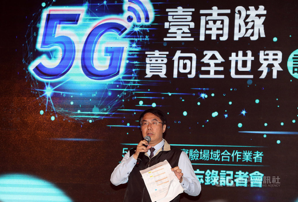 「5G台南隊 賣向全世界」記者會14日下午在台北舉行,台南市長黃偉哲出席見證業者攜手合作,發展5G技術應用,黃偉哲會中也提出台南5G發展願景。中央社記者郭日曉攝 109年7月14日