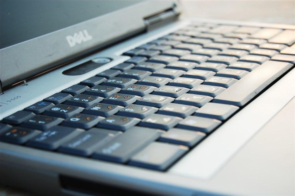 鴻海14日公告子公司Foxteq Holdings將出清所有戴爾科技持股。(示意圖/圖取自Pixabay圖庫)