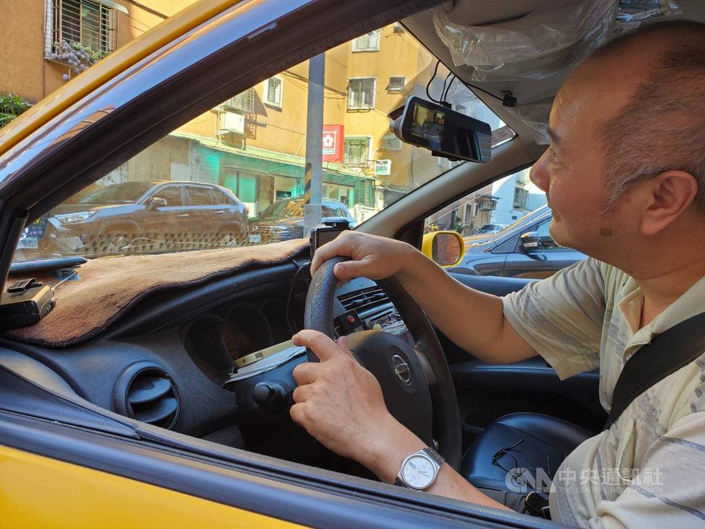 小黃司機眼茫看不清導航 糖尿病釀黃斑部水腫 | 生活 | 中央社 CNA