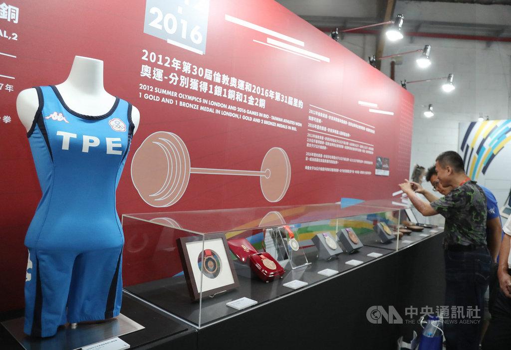 教育部體育署主辦2020台灣運動產業博覽會,17日起到8月9日在台北登場,打造多元主題展區,陳列眾多奧運獎牌與歷史文物,呈現台灣體壇榮耀歷史。中央社記者張皓安攝 109年7月16日