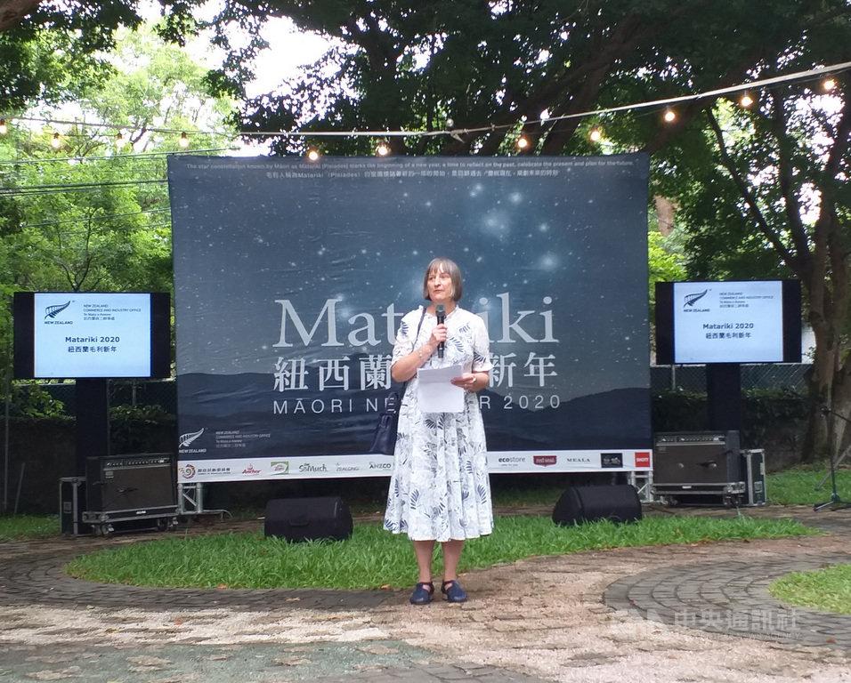 紐西蘭商工辦事處16日舉行毛利新年Matariki慶祝活動,代表涂慕怡說,紐西蘭與台灣在經貿、原住民議題、能源等領域的交流合作持續進展,辦事處將持續推展雙邊關係,包括透過2021年將由紐西蘭主辦的亞太經濟合作會議(APEC)。中央社記者陳韻聿攝 109年7月16日