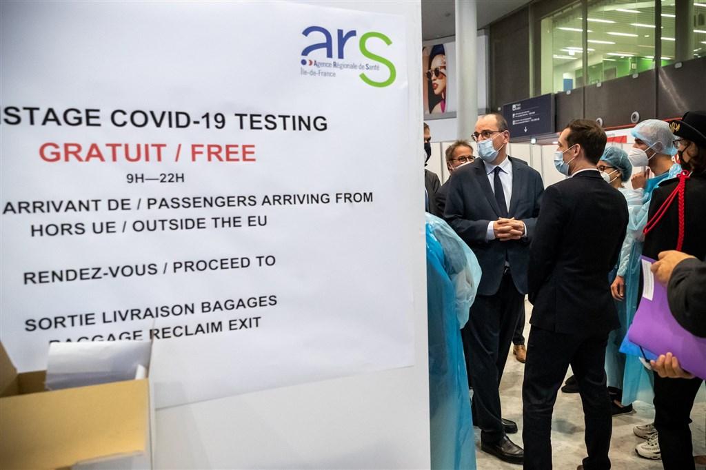 法國疫情再亮紅燈16國旅客入境強制病毒檢測| 國際| 重點新聞| 中央社CNA