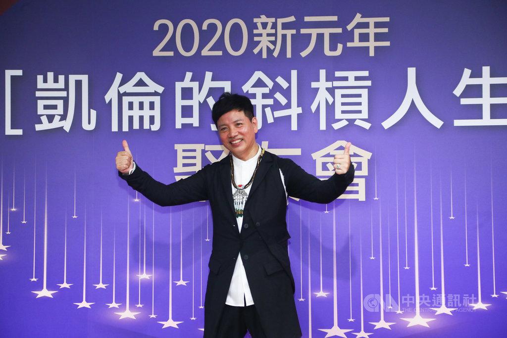 資深藝人陳凱倫(圖)28日舉行斜槓人生聚友會,宣布轉換跑道在展雲集團展開新工作。中央社記者王騰毅攝 109年7月28日