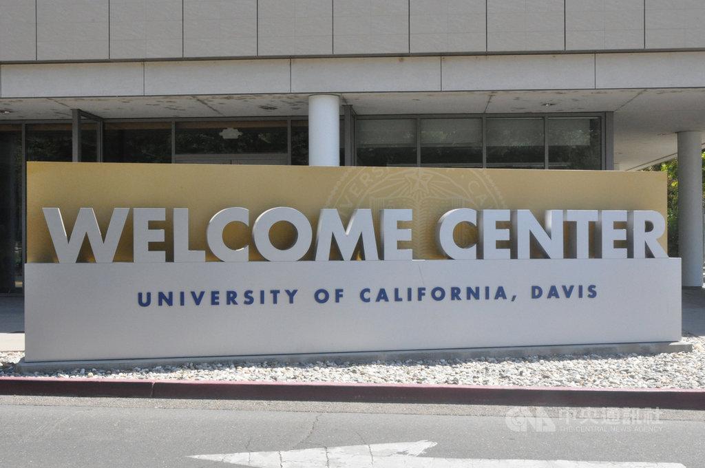 美國加州大學戴維斯分校(圖)訪問學者唐娟專攻癌症醫學,她是目前遭美國控訴簽證詐欺第4位有共軍背景被捕的中國學者,其中3位與醫學類別的交流有關。中央社記者周世惠舊金山攝 109年7月28日