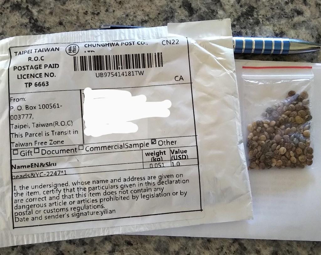 加拿大傳出有人收到疑似來自台灣的可疑種子包裹,中華郵政澄清,該郵包是「貨轉郵」的郵件,包裹來自境外。(圖取自twitter.com/OPP_CR)