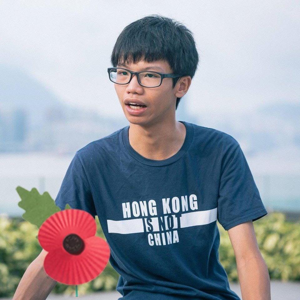 香港警務處國家安全處29日晚間拘捕泛民主派組織「學生動源」前召集人鍾翰林(圖),理由是涉嫌「煽動他人分裂國家」(圖取自facebook.com/tonychunghonlam)