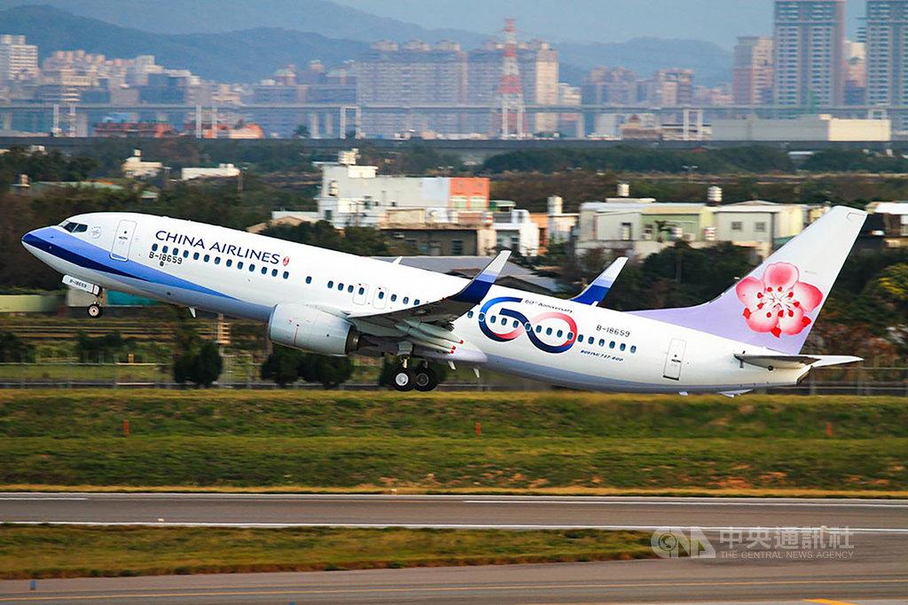 中華航空推出「微出國」班機,結合近幾年每年舉辦的「小小空服員夢想起飛」活動,必須是親子一起參加,兩梯次活動30日開賣,6分鐘就銷售一空。(華航提供)中央社記者汪淑芬傳真 109年7月30日