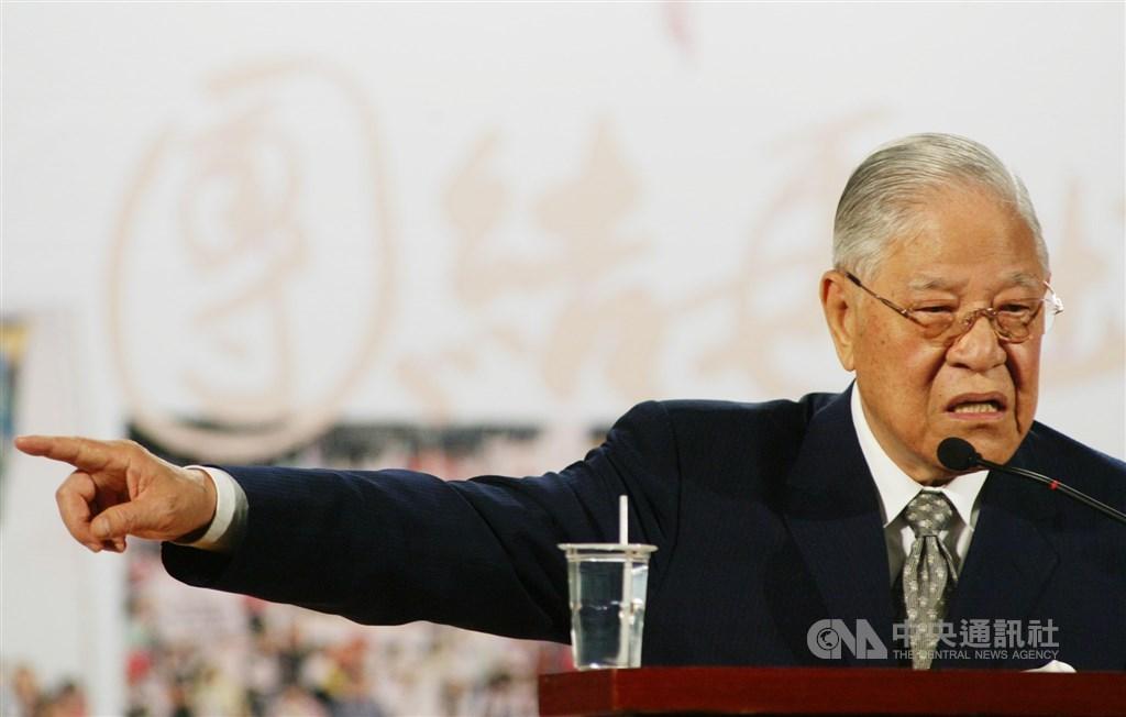 前總統李登輝(圖)辭世,享耆壽98歲。美國國務卿蓬佩奧30日發表聲明悼念李登輝,並以「前台灣總統」尊稱他。(中央社檔案照片)