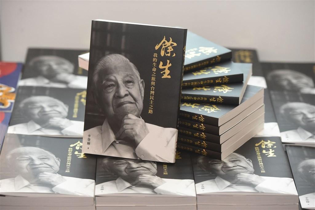 前總統李登輝在2016年出版的「餘生:我的生命之旅與台灣民主之路」中重憶「兩國論」提出背景時指出,1999年10月1日是中共「建國」50週年,北京打算藉此對外宣告,「台灣與香港並列,透過一國兩制合併」。因此他先發制人,率先提出「兩國論」。(中央社檔案照片)