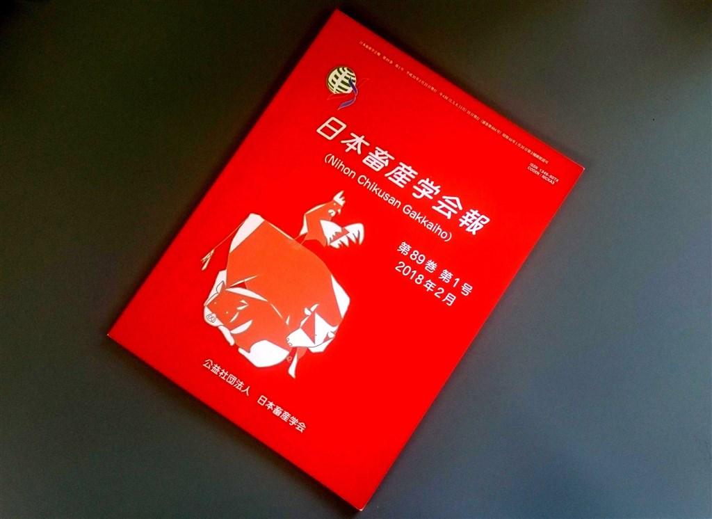 前總統李登輝培育「台灣和牛」有成,研究解密台灣「源興牛」基因,論文登上2018年2月日本畜產學界權威學術期刊「日本畜產學會報」。(李登輝基金會提供)