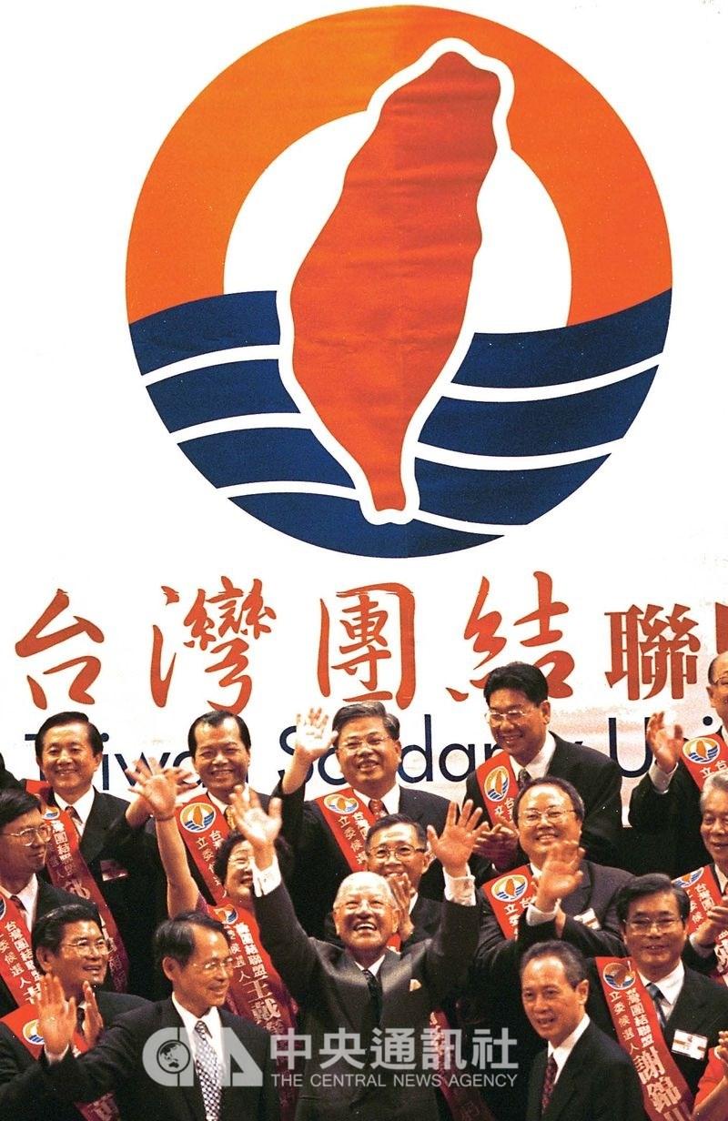 2001年以李登輝(前中)為精神領袖的台灣團結聯盟成立,李登輝為台聯立委候選人站台助選,遭國民黨考紀會撤銷黨籍。圖為李登輝參加台聯成立大會,並與台聯提名立委候選人一同舉手歡呼。(中央社檔案照片)