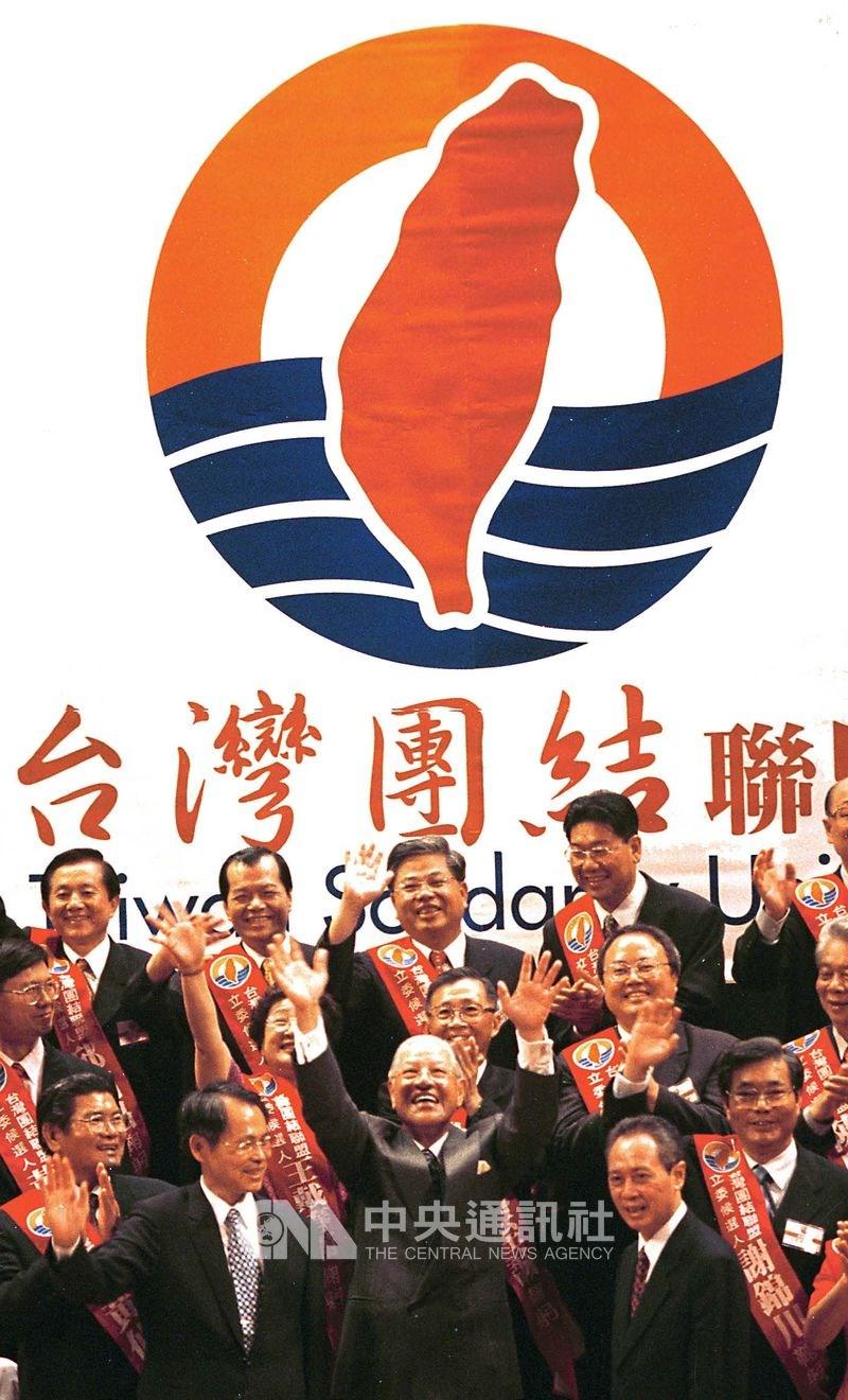 2001年台灣團結聯盟成立,國民黨開除李登輝黨籍。圖為李登輝(前中)參加台灣團結聯盟成立大會,並和台聯提名立法委員候選人一同舉手歡呼。(中央社檔案照片)
