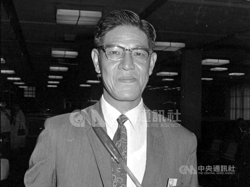 李登輝在1968年取得農業經濟學的博士學位。圖為1969年李登輝前往蓋亞那考察農業概況。(中央社檔案照片)