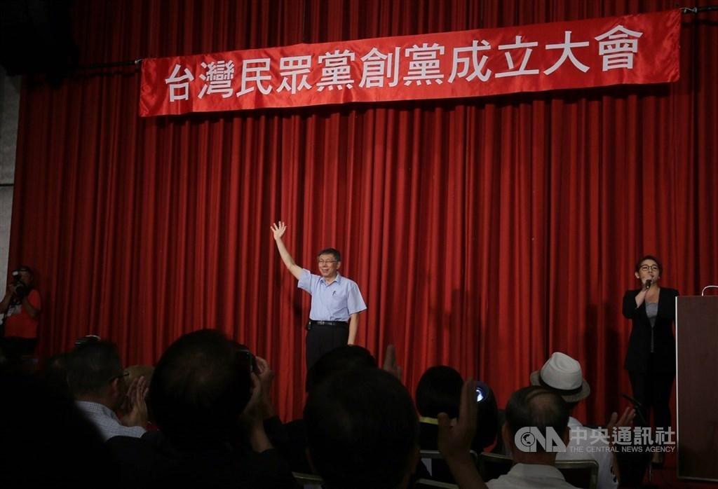 台灣民眾黨8月2日將舉行黨員大會,目前送交委託書者比報名出席者多。黨主席、台北市長柯文哲(後中)7月29日表示,確實有點危險,要再催一下。圖為2019年8月6日台北市長柯文哲籌組民眾黨。(中央社檔案照片)