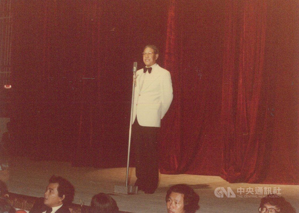 1979年前總統李登輝在擔任台北市長期間,一手催生首屆台北市音樂季,並親自上台為活動開幕致詞。(台北市立交響樂團提供)中央社記者趙靜瑜傳真 109年7月31日
