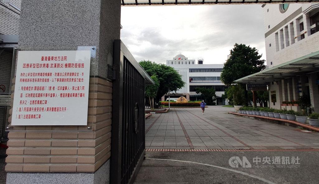 台灣3大毒梟之一的林孝道遭查獲走私數量龐大的毒品海洛因,因坦白罪行被檢方求處15年有期徒刑,不過台東地方法院一審重判18年。圖為台東地院外觀。中央社記者盧太城台東攝 109年7月31日
