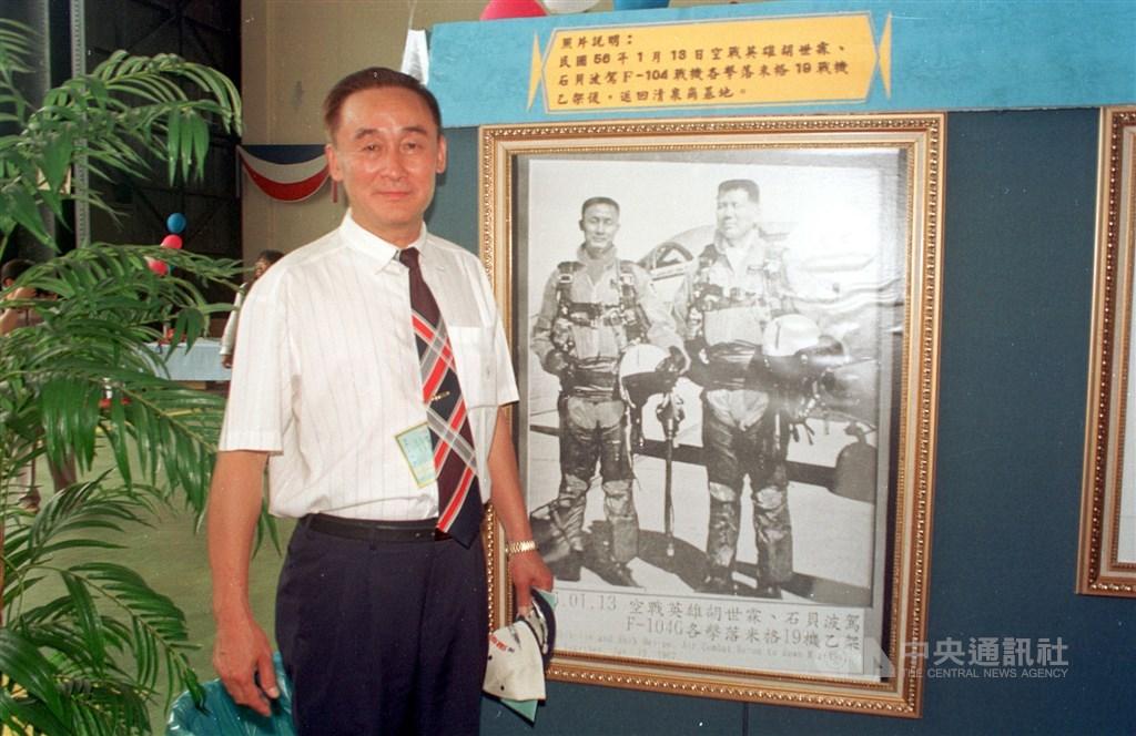 民國56年113空戰為台灣海峽上空至今最後一場空戰,國軍F-104G戰機飛行員石貝波(圖)擊落一架共軍戰機;軍方表示,石貝波31日病逝台北三軍總醫院、享壽80歲,空軍將協助後事。(中央社檔案照片)