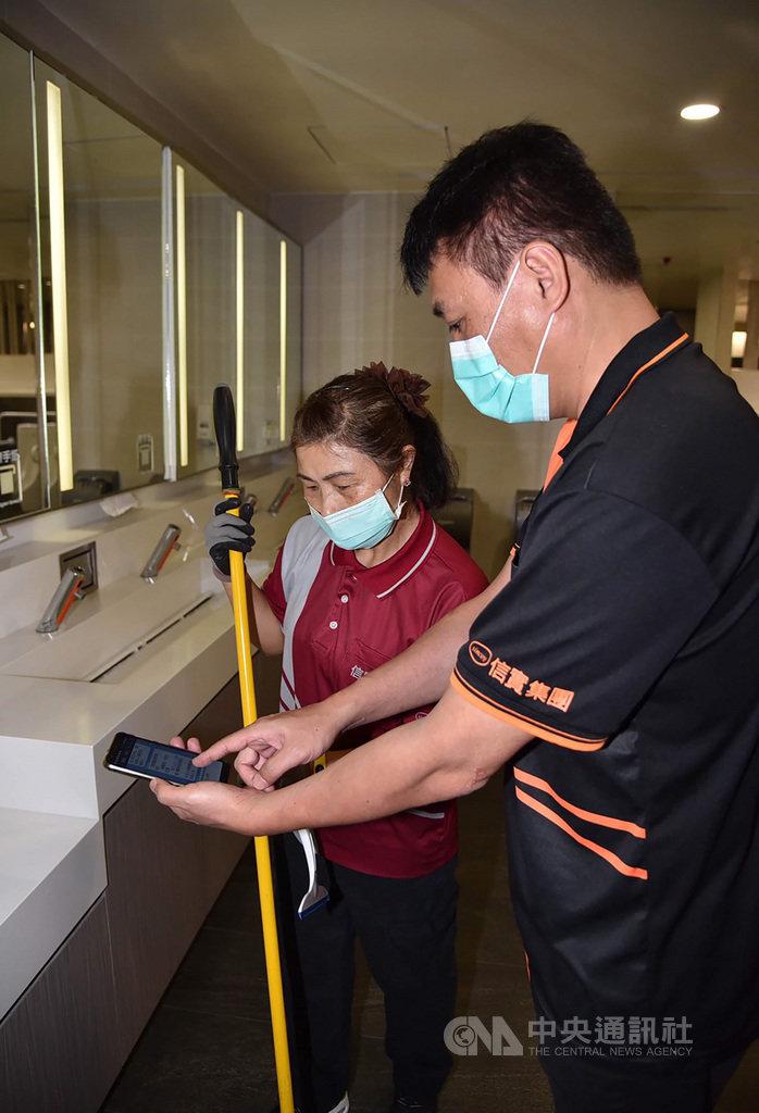 桃園國際機場在航廈內400多間洗手間中,選定使用率高的73間,裝設「人流」、「異味」、「溼度」及「衛生紙量」偵測模組,除人力定期巡檢外,再透過系統管理,主動偵測、預防異常、即時通報,以提高維護效率,維持國家大門高標準的清潔品質。(桃機公司提供)中央社記者汪淑芬傳真 109年7月31日