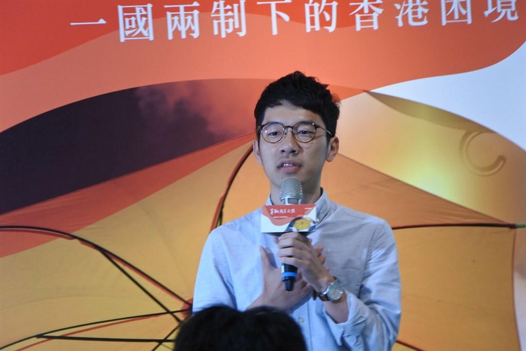 香港警方以港區國安法中的「煽動分裂國家」,通緝前香港眾志常委羅冠聰。(中央社檔案照片)