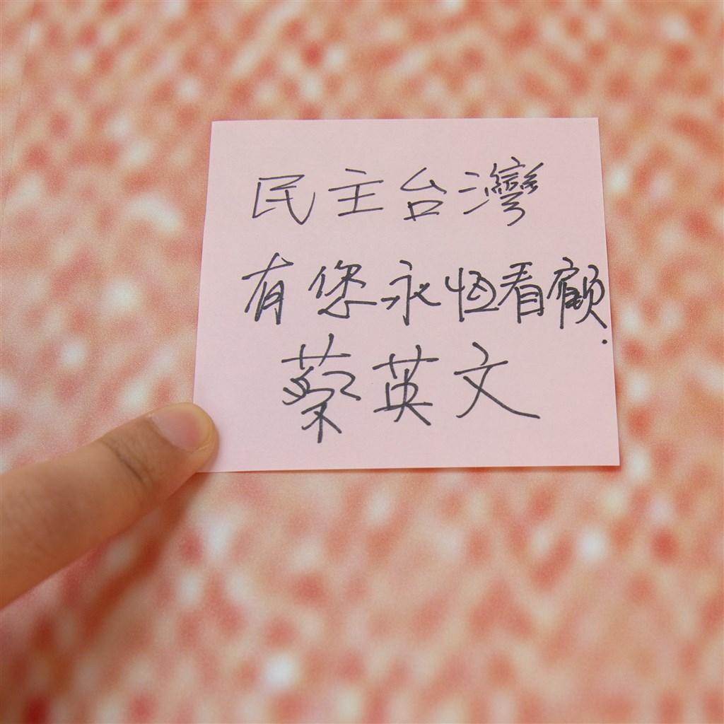 前總統李登輝辭世,位於台北賓館的追思會場1日上午開放,總統蔡英文前往追思,寫下「民主台灣有您永恆看顧」字條。(圖取自總統府flickr)