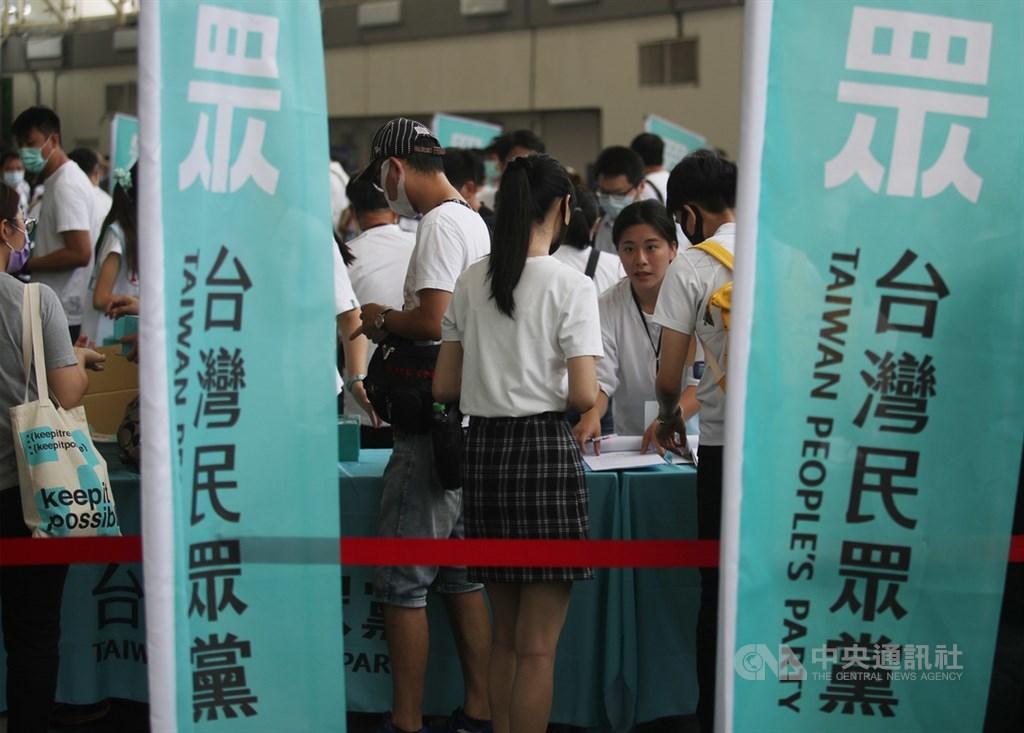 台灣民眾黨黨慶暨黨員大會2日在國立體育大學綜合體育館舉行,黨員排隊依序進場。中央社記者張新偉攝 109年8月2日