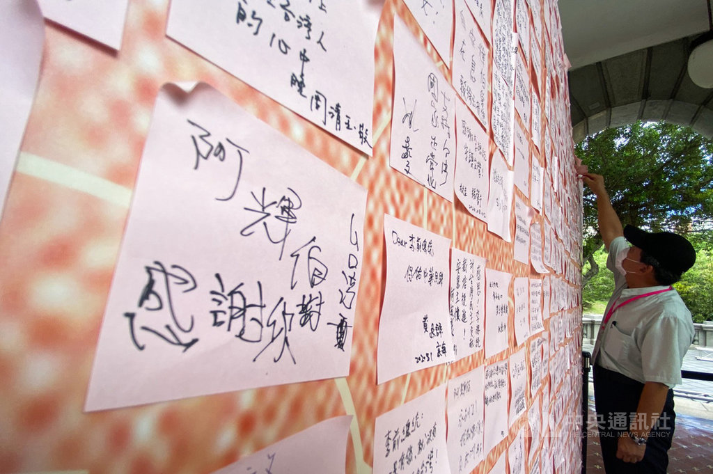 前總統李登輝去世,台北賓館2日第二天開放,民眾湧入追思,圖為一名工作人員以膠水固定便條紙。中央社記者游凱翔攝 109年8月2日