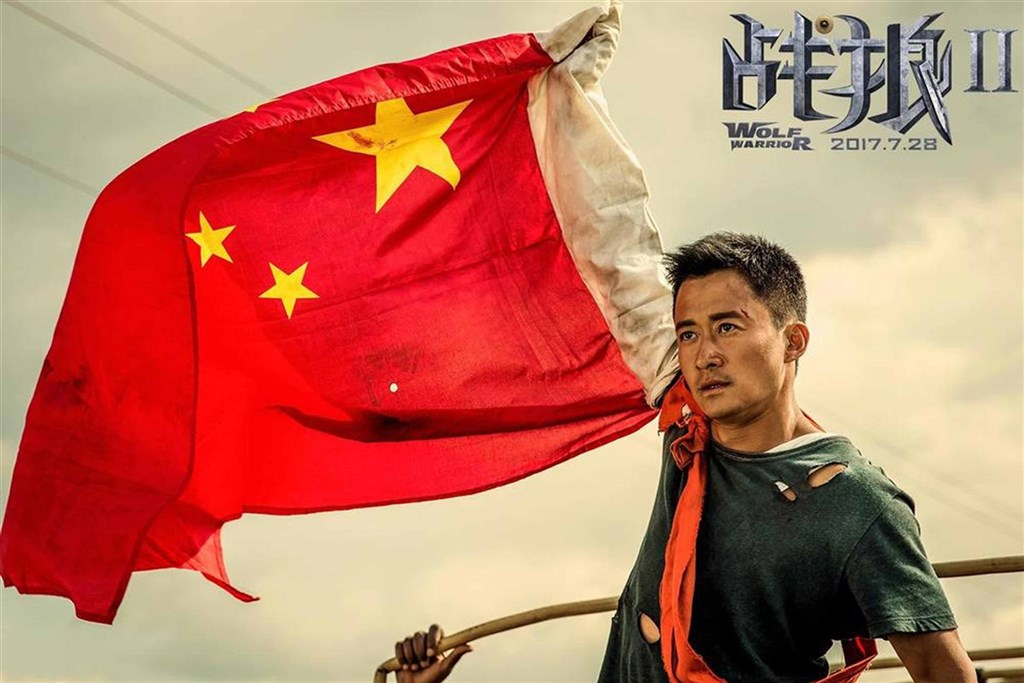 美中關係緊張影響下,中方籌拍多部「抗美援朝」影視劇,其中曾主演電影「戰狼」系列的演員吳京(圖),正準備擔綱新片男主角。(圖取自北京文化公司網站)