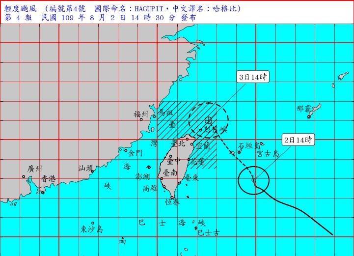 氣象局2日表示,颱風哈格比過去3小時略為增強,暴風圈正逐漸朝台灣東北部海面接近。(圖取自氣象局網頁cwb.gov.tw)