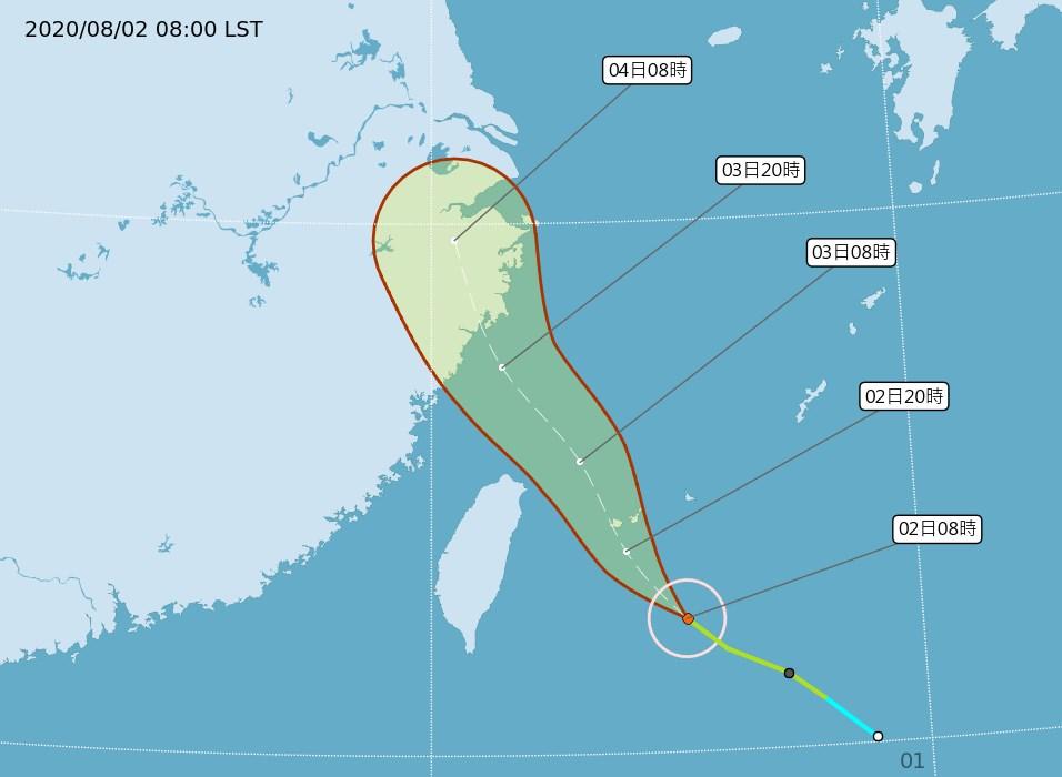 颱風哈格比逼近,中央氣象局2日凌晨5時發布海上颱風警報。(圖取自中央氣象局網頁cwb.gov.tw)