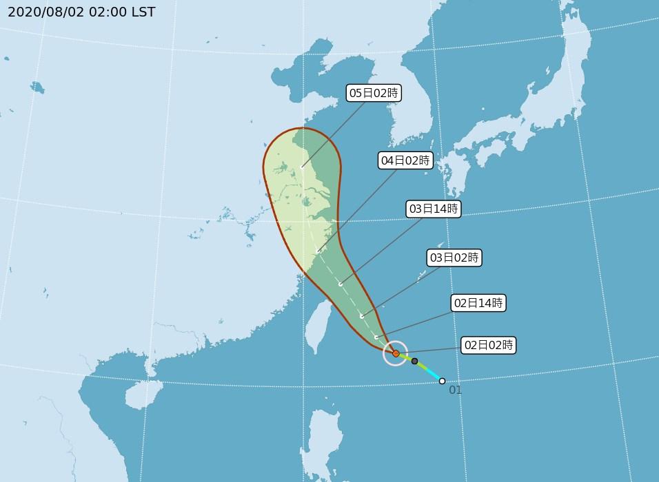 颱風哈格比1日晚間生成,中央氣象局2日上午5時30分發布海上颱風警報。(圖取自中央氣象局網頁cwb.gov.tw)