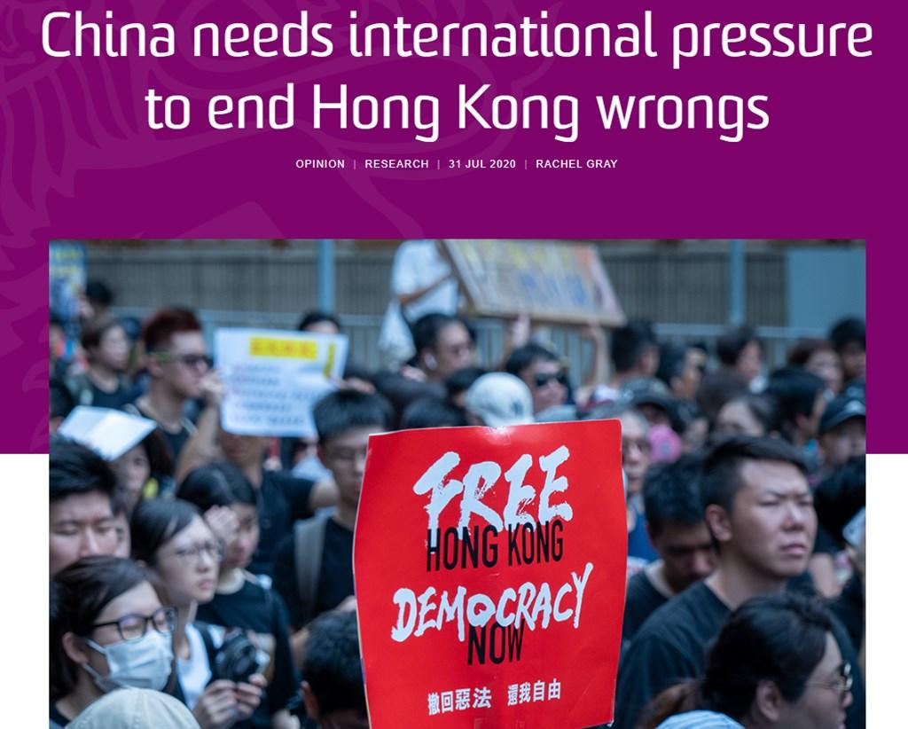 澳洲新南威爾斯大學7月31日在推特上分享一篇文章連結。文章標題為「國際社會需要施壓,以終結中國在香港所犯的錯誤」。(圖取自新南威爾斯大學法律系網頁law.unsw.edu.au)