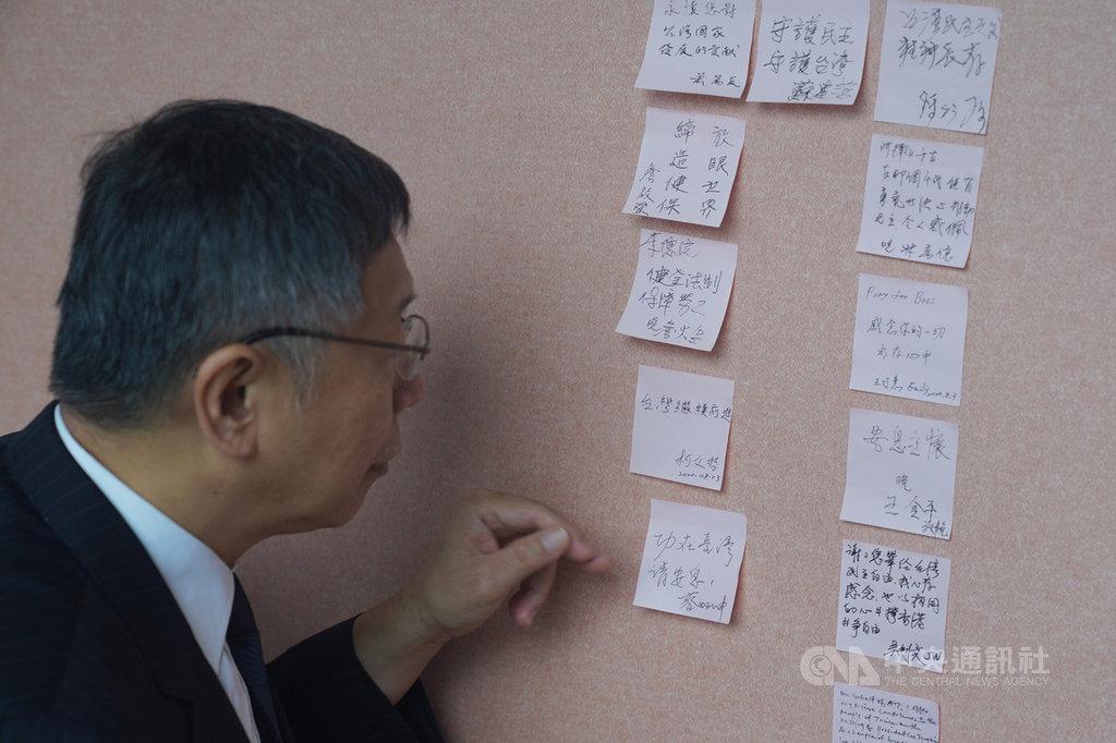 前總統李登輝辭世,台北賓館追思會場3日第3天開放,台北市長柯文哲上午到場,寫下留言悼念李登輝。中央社記者徐肇昌攝 109年8月3日