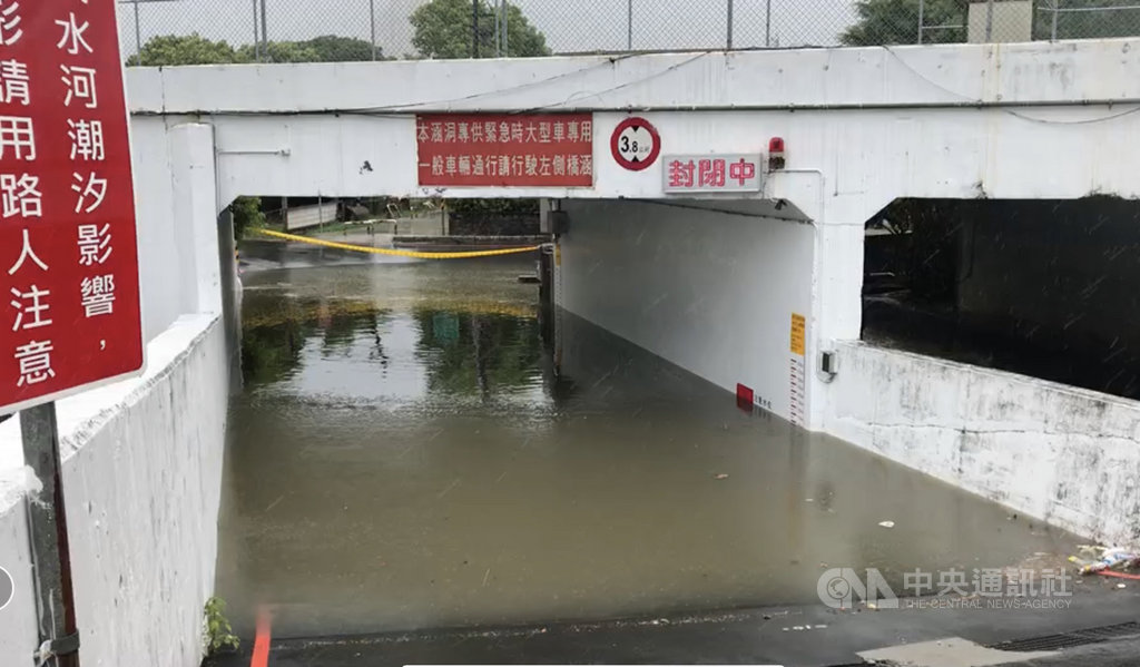 颱風哈格比外圍環流帶來強降雨,新北市淡水區民權一街上的涵洞淹水,目前封閉禁止民眾通行。(警方提供)中央社記者葉臻傳真 109年8月3日