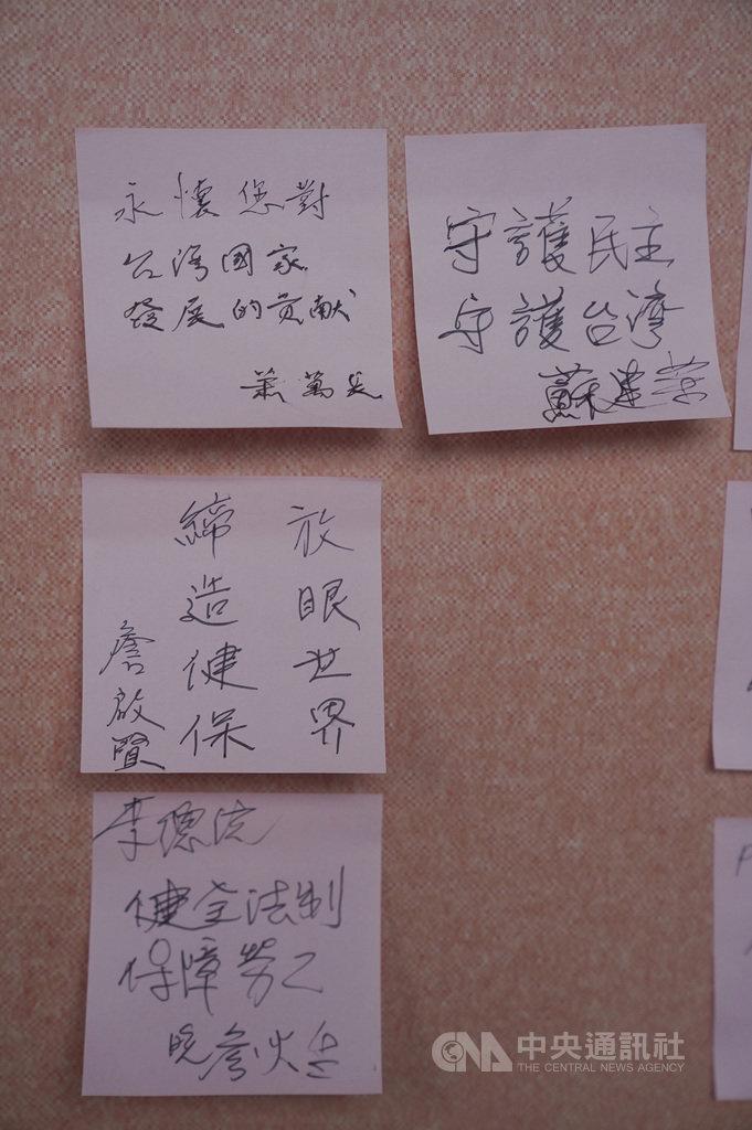 前總統李登輝辭世,享耆壽98歲。前副總統蕭萬長等人在追思會場寫下紙條,悼念李登輝。中央社記者徐肇昌攝 109年8月3日
