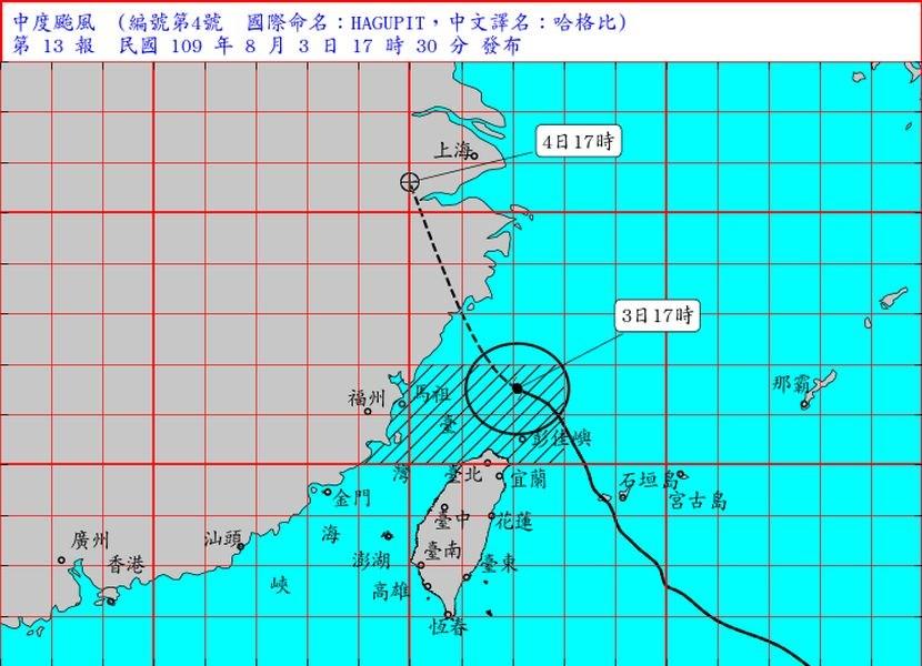 中央氣象局表示,颱風哈格比暴風圈3日已進入東北部海面及北部海面,對台灣構成威脅,預估強度將增強且暴風圈略微擴大。(圖取自氣象局網頁cwb.gov.tw)